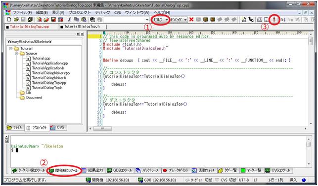 sweet_toolbar_run.png