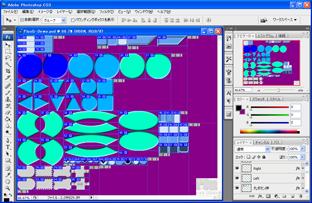 PS-Design30.png