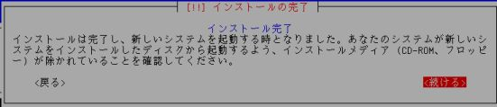 pic57.jpg