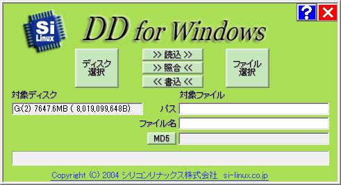 dd4windowsScreen.png