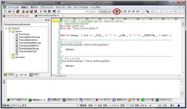 sweet_toolbar_logindev.png