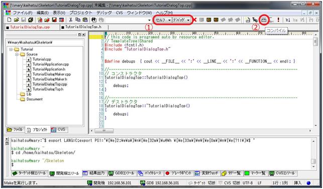 sweet_toolbar_self_debug_compile.png